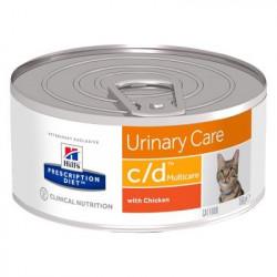 HILLS LATA CAT C/D
