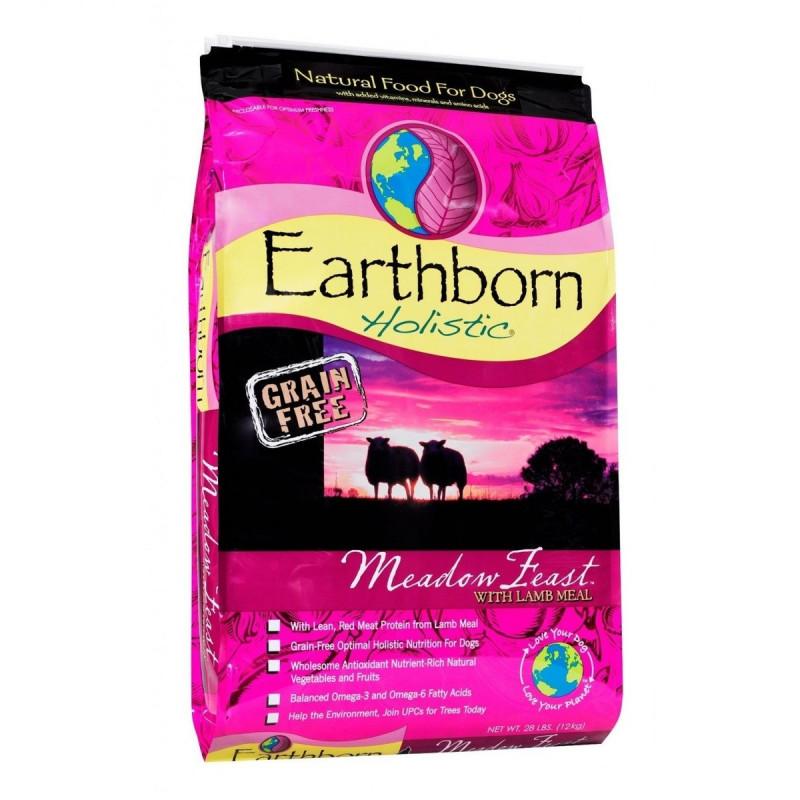 EARTHBORN MEADOW FEAST 2.5 KG